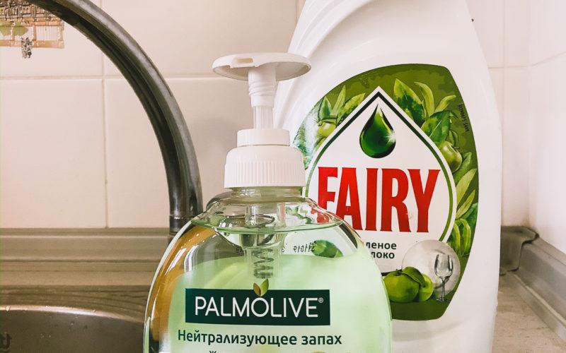 fairy, colgate-palmolive