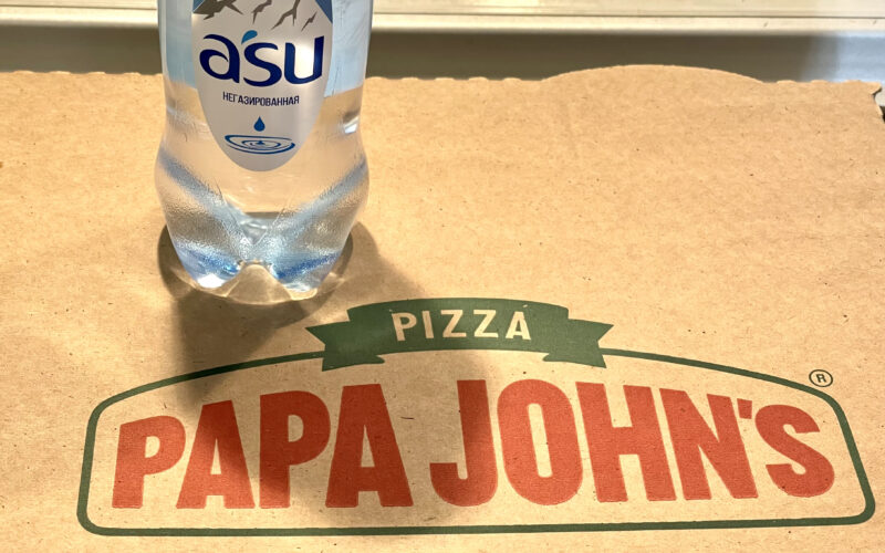 Продвижение бренда A'SU клиентам пиццерии Papa John's